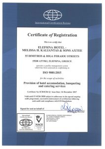 ISO 9001 | Στάχυ Catering Services