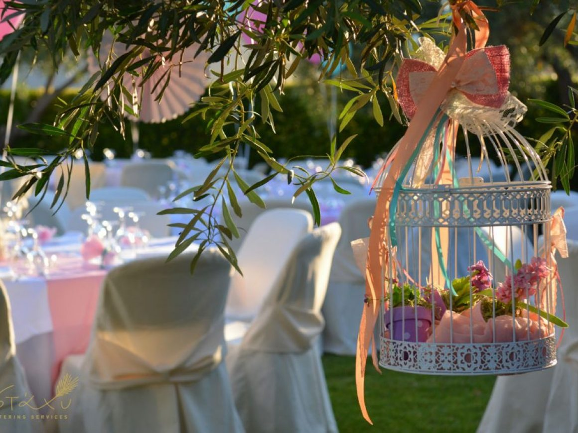 Catering Βαπτίσεων | Στάχυ Catering Services