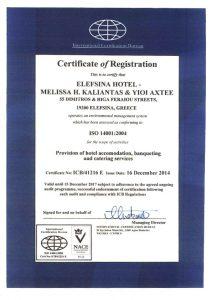 Στάχυ Catering Services | ISO 14001