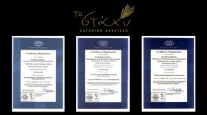 ISO Quality Control Certification | Στάχυ Catering Services